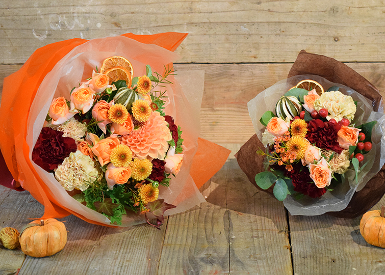 Autumn Orange Bouquet
