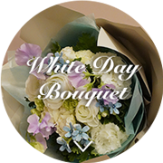 WhiteDay Bouquet